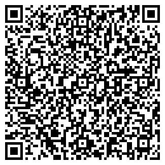 QR-код с контактной информацией организации КУЛЬТСЕРВИС, ЗАО