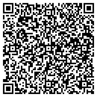 QR-код с контактной информацией организации ЛАКОМКА АООТ