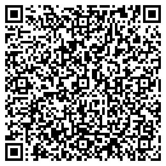 QR-код с контактной информацией организации ЛЕДОН-ЦЕНТР, ООО