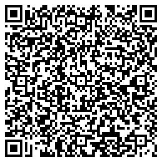 QR-код с контактной информацией организации ЛЕЛЬ ООО МАГАЗИН