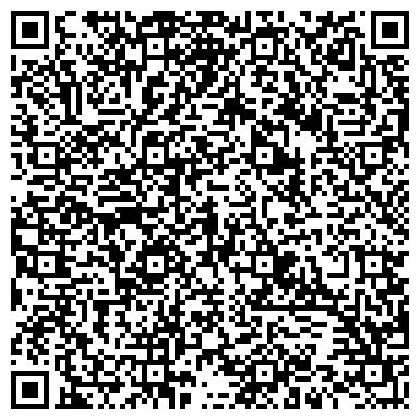 QR-код с контактной информацией организации Любинский почтамт УФПС Омской области