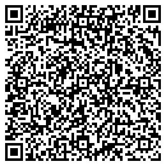 QR-код с контактной информацией организации МАГАЗИН № 2, МП