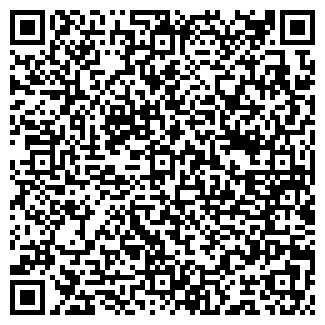 QR-код с контактной информацией организации МАГАЗИН № 112