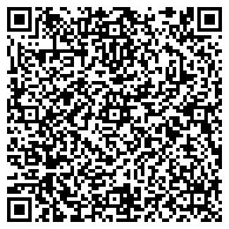 QR-код с контактной информацией организации МАГАЗИН № 529