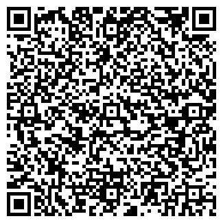 QR-код с контактной информацией организации МАГАЗИН № 534, ТОО