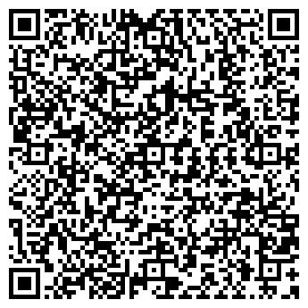 QR-код с контактной информацией организации МАГАЗИН РЕЧНОЕ, ЗАО