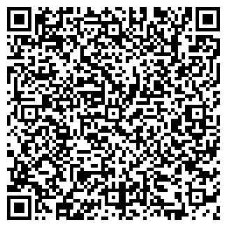 QR-код с контактной информацией организации ЯСЕНЬ-1М ОАО