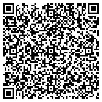 QR-код с контактной информацией организации МАГАЗИН 526