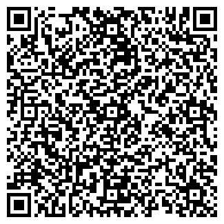 QR-код с контактной информацией организации МАГАЗИН, ООО