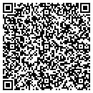 QR-код с контактной информацией организации МАРИЯ МАГАЗИН