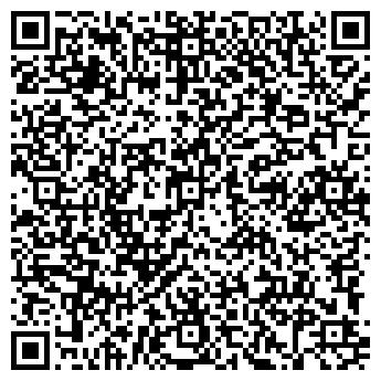 QR-код с контактной информацией организации МАШЕНЬКА МАГАЗИН ЧП ЯКОВЛЕВА