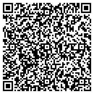 QR-код с контактной информацией организации МАЯКЪ, ПКФ