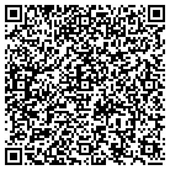 QR-код с контактной информацией организации МЕРИДИАН ТОО ТОРГОВОЕ ПРЕДПРИЯТИЕ