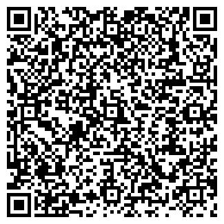 QR-код с контактной информацией организации МЕРИДИАН ТФ