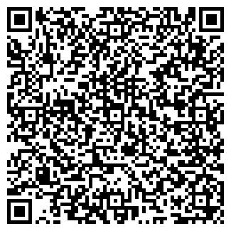 QR-код с контактной информацией организации МЕРКУРИЙ БАЗА