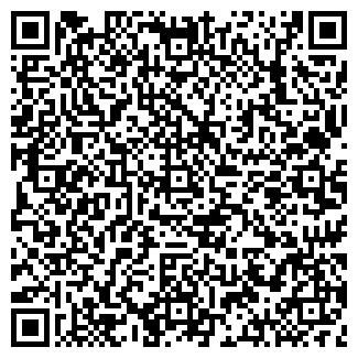 QR-код с контактной информацией организации МИР МАГАЗИН