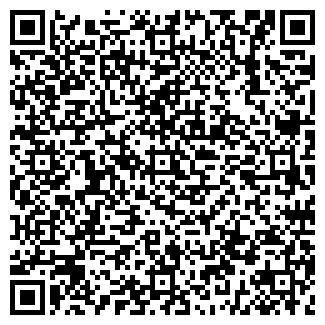 QR-код с контактной информацией организации МИТАГА, ООО