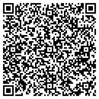 QR-код с контактной информацией организации МОЛЯРЕНКО П. О.