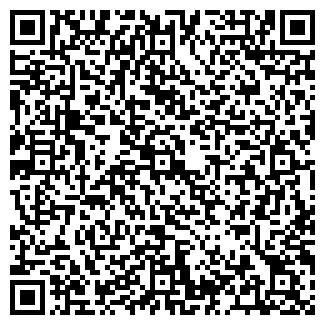 QR-код с контактной информацией организации МОМЕНТ МАГАЗИН