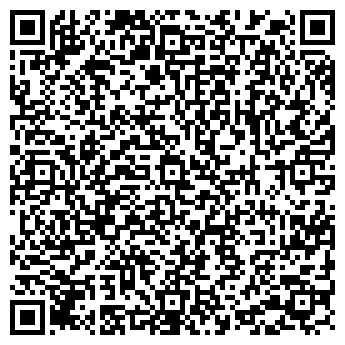 QR-код с контактной информацией организации МЯСОПРОДУКТЫ МАГАЗИН № 2