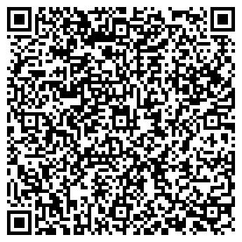 QR-код с контактной информацией организации МЯСОПРОДУКТЫ МАГАЗИН № 4