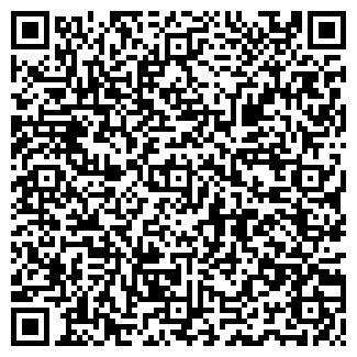 QR-код с контактной информацией организации НА ПОСЕЛКОВОЙ