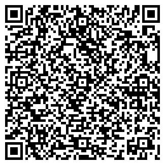 QR-код с контактной информацией организации НОВЭРА