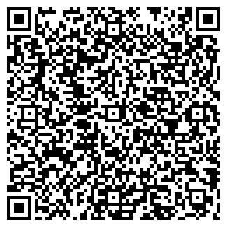 QR-код с контактной информацией организации ОКЕАН, МП