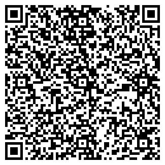 QR-код с контактной информацией организации ОМИЧ И КО.