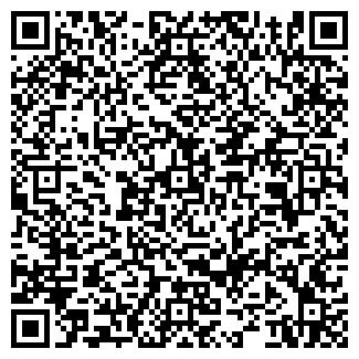 QR-код с контактной информацией организации ПРАСПО