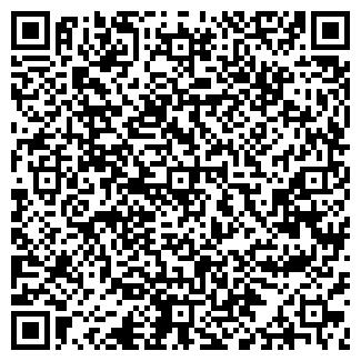 QR-код с контактной информацией организации ОМСКОЕ ОАО БАЗА