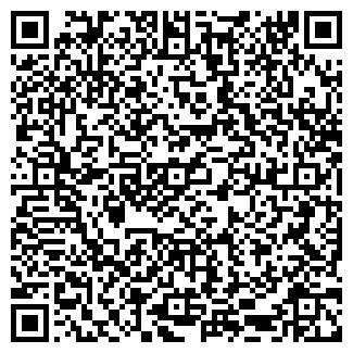 QR-код с контактной информацией организации ОМТОР ВК