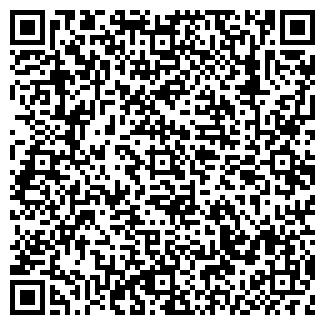 QR-код с контактной информацией организации ОМЬ МАГАЗИН
