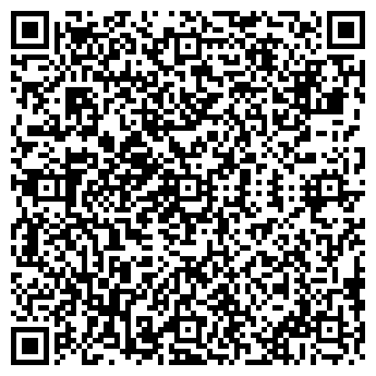 QR-код с контактной информацией организации ОМ-ХОЛОД КОМПАНИЯ