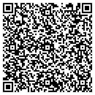 QR-код с контактной информацией организации ОША МИНИМАРКЕТ