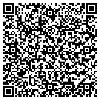 QR-код с контактной информацией организации ПОИСК АО МАГАЗИН