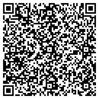 QR-код с контактной информацией организации ПРИБРЕЖНЫЙ