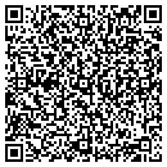 QR-код с контактной информацией организации ПРОВИАНТЪ