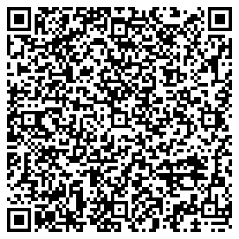 QR-код с контактной информацией организации ПРОДУКТЫ ЗАО СИБИРЬ