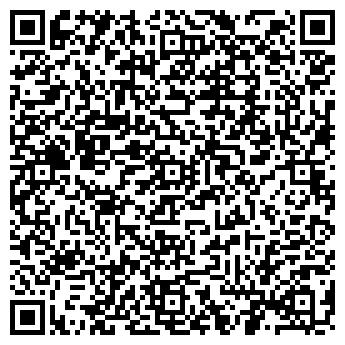 QR-код с контактной информацией организации ПРОДУКТЫ МАГАЗИН № 409