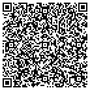 QR-код с контактной информацией организации ПРОДУКТЫ ООО МАГАЗИН