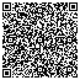 QR-код с контактной информацией организации ПЯТЫЙ БАСТИОН