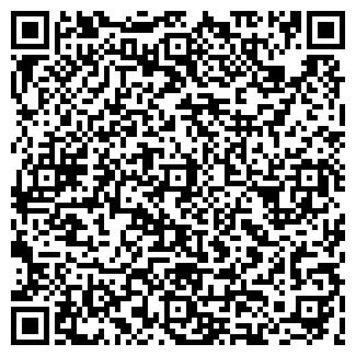 QR-код с контактной информацией организации РАДУГА КП