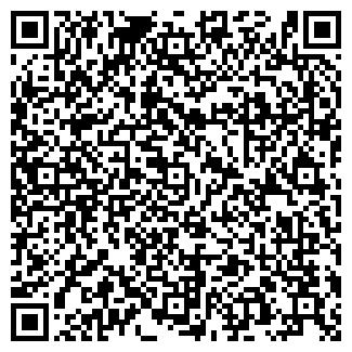 QR-код с контактной информацией организации РАССВЕТ-95 МАГАЗИН