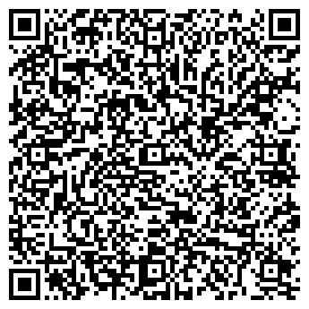QR-код с контактной информацией организации РЕГИОН ТРЕЙД БАКАЛЕЯ