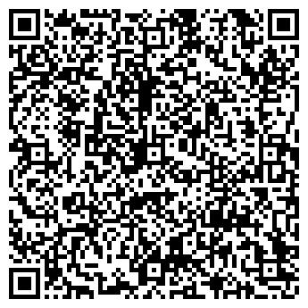 QR-код с контактной информацией организации РЫБАЧИЙ ООО МАГАЗИН