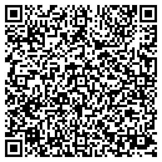QR-код с контактной информацией организации САНДЪ, ООО