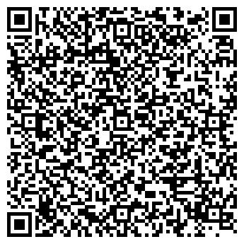 QR-код с контактной информацией организации СИБИРСКИЕ ДАЛИ, ООО