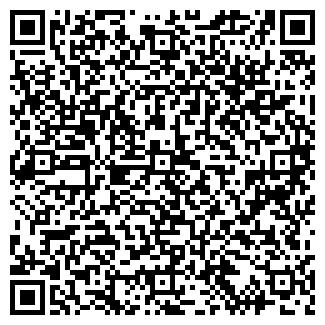 QR-код с контактной информацией организации СИБИРСКИЙ КОЛОС