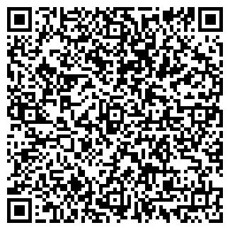 QR-код с контактной информацией организации СКАНДА ООО МАГАЗИН